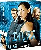エイリアス シーズン3 コンパクト BOX [DVD]