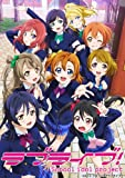 ラブライブ! (Love Live! School Idol Project)  6 (初回限定版) [Blu-ray]