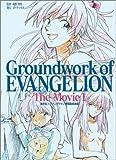 �V���I�G���@���Q���I�� ����Ō���W The Movie 1