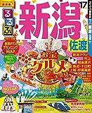 るるぶ新潟 佐渡'17 (国内シリーズ)