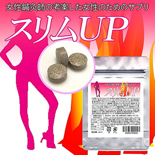 ダイエットサプリメント フォルスコリ・桑の葉・Lーカルニチン含有 スリムUP