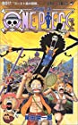 ONE PIECE -ワンピース- 第46巻 2007年07月04日発売