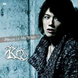Pieces of My Wish-KENN