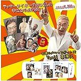 【4,600円(税込)相当】yes!高須クリニック おめでたいおじさんの福袋