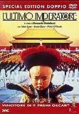 echange, troc L'Ultimo Imperatore (2 Dvd)