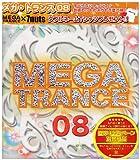 MEGA TRANCE 08