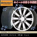 メルセデスベンツ Aクラス(169)用 スタッドレスタイヤ & ホイールセット 185/65R15 コンチネンタル 4本セット