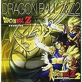 ドラゴンボールZ&Z2 オリジナル・サウンドトラック