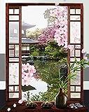 STARDUST 【 トリック式 】 ウォールステッカー03 トリックアート 壁 シール おしゃれ 風景 窓 本 日本庭園 盆栽 (Bタイプ) SD-WASTC03-B