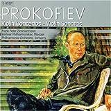 プロコフィエフ:ヴァイオリンの為の作品全集(2枚組)