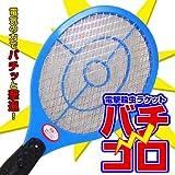 YMS-599 YL 電撃殺虫ラケット バチコロ イエロー