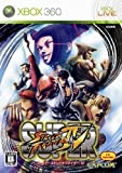 Super Street Fighter IV [Japan Import]