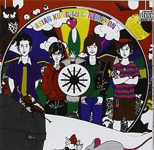 Magic Disc