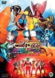 仮面ライダー×仮面ライダー フォーゼ&OOO(オーズ) MOVIE大戦 MEGA MAX