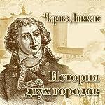 Istorija dvuh gorodov | Charles Dickens