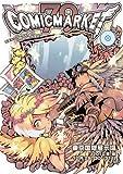 コミックマーケット 79 CD-ROM カタログ