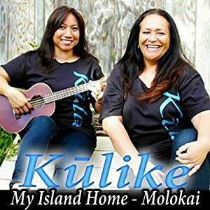 My Island Home: Molokai