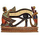 Design Toscano Egyptian Eye of Horus Wall Sculpture, Full Color