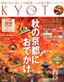 KYOTO (季刊京都) 2010年 10月号 [雑誌]