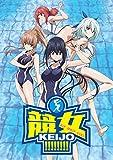 競女!!!!!!!! Vol.1(初回仕様版) [Blu-ray]