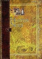 モンスターハンター4 ハンターノート (カプコンオフィシャルブックス)