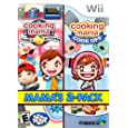Cooking Mama 2-Pack - Nintendo Wii