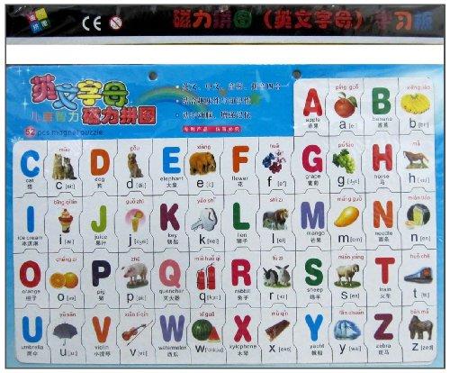 英文字母磁力拼图(学习板)