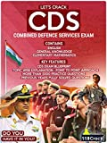 #3: Let's Crack CDS Exam - Combined Defence Services Examination [Free eBooks Inside]