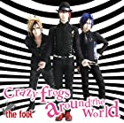 Crazy frogs around the world [通常盤]