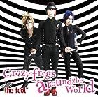 Crazyfrogsaroundtheworld[通常盤]