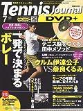 Tennis Journal (テニス ジャーナル) 2009年 07月号 [雑誌]