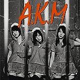 心友フォーエヴァー(初回生産限定盤B)(DVD付)