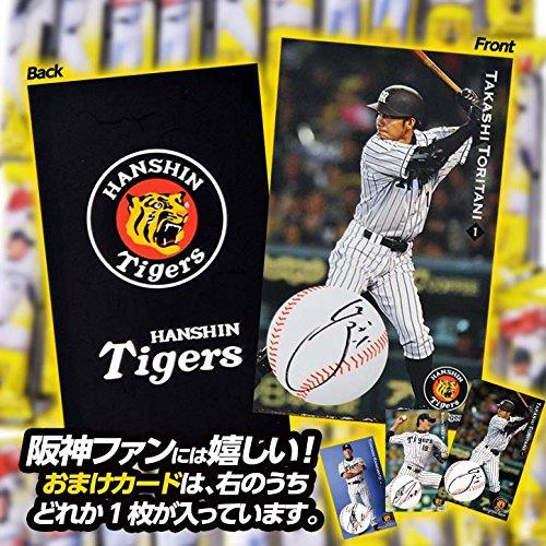 阪神タイガース うまい棒30本セット(チーズ味) [タイガース ファン 応援 おもしろ グッズ 菓子 景品 賞品 セットに]