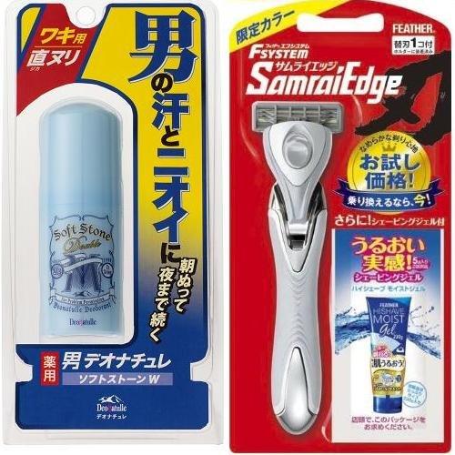 サムライエッジトライアルホルダー × デオナチュレ男ソフトストーンW 20g コラボセット