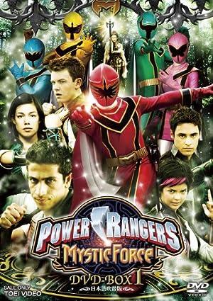 POWER RANGERS MYSTIC FORCE DVD-BOX1【DVD】