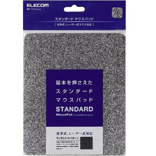 ELECOM レーザー&光学式マウス対応マウスパッド(ブラック) MP-113BK