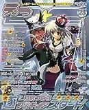 E☆2 ( えつ ) 2010年 02月号 [雑誌]