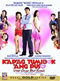 Kapag Tumibok Ang Puso - Philippines Filipino Tagalog DVD Movie