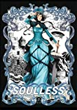 Gail Carriger Soulless: The Manga, Vol. 2 (Parasol Protectorate)