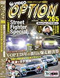 VIDEO OPTION DVD Vol.265