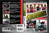 東京DEEPTHROAT VOL1 [DVD]