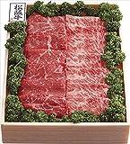 松阪牛 焼肉カルビ 【松阪牛 和牛 ブランド 高級 牛肉 カルビ 焼き肉】