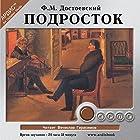 Podrostok | Livre audio Auteur(s) : Fyodor Dostoevskiy Narrateur(s) : Vyacheslav Gerasimov