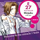 Miracle Train Escort Voice 新宿 凛太郎(CV.置鮎龍太郎)<再販ver.>