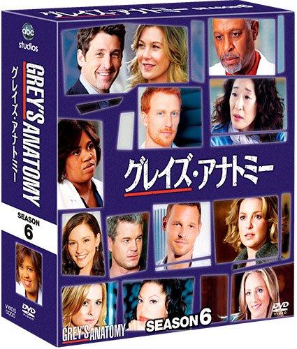 グレイズ・アナトミー シーズン6 コンパクト BOX [DVD]