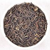 Darjeeling Okayti Wonder Second Flush (Organic) 2015 Black Tea (1 Kg)