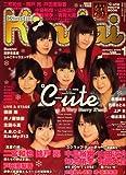 Kindai (キンダイ) 2009年 01月号 [雑誌]