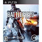 バトルフィールド 4 初回特典:China Rising拡張パックDLC+「PS4 DL版を1,000円で買えるクーポン」同梱)