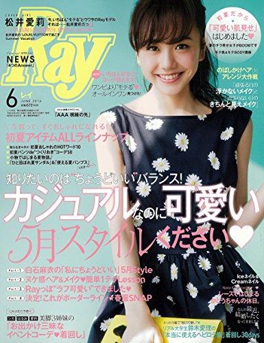 Ray(レイ) 2016年 06 月号 [雑誌]