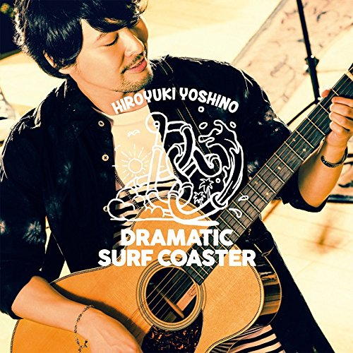 DRAMATIC SURF COASTER(豪華盤)(DVD付)